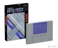 Analizamos la guía oficial de SNES Classic Mini