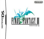 Carátula o portada No definida del juego Final Fantasy III para Nintendo DS