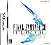Carátula o portada Japonesa del juego Final Fantasy III para Nintendo DS