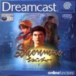 Carátula de Shenmue para Dreamcast