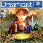 Carátula de Shenmue II para Dreamcast