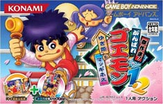 Carátula de Ganbare! Goemon 1 & 2 para Game Boy Advance