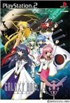 Carátula de Galaxy Angel: Moonlit Lovers para PlayStation 2