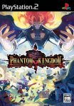 Carátula o portada Japonesa del juego Makai Kingdom: Chronicles of the Sacred Tome para PlayStation 2