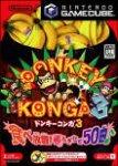 Carátula de Donkey Konga 3 para GameCube