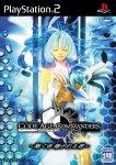 Carátula de Code Age Commanders para PlayStation 2