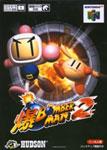 Carátula o portada No definida del juego Bomberman 64 2 para Nintendo 64