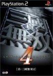 Carátula o portada Japonesa del juego Dynasty Warriors 5 para PlayStation 2
