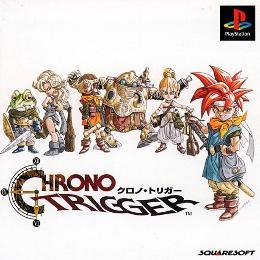 Carátula de Chrono Trigger para PSOne