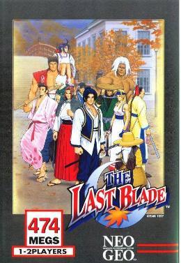 Carátula o portada EEUU del juego The Last Blade para Neo Geo
