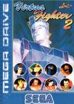 Carátula de Virtua Fighter 2 para Mega Drive