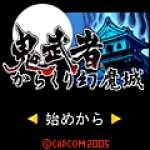 Carátula de Onimusha: Mobile Genma Castle para Móviles