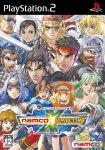 Carátula de Namco x Capcom para PlayStation 2