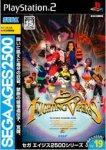 Carátula o portada Japonesa del juego Fighting Vipers para PlayStation 2