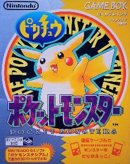 Carátula o portada Japonesa del juego Pokémon Amarillo: Edición Especial Pikachu para Game Boy