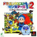 Carátula de Dragon Quest Monsters 1+2 para PSOne