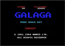 Carátula o portada Pantalla Presentación del juego Galaga para MSX