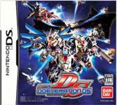 Carátula de SD Gundam G Generation DS para Nintendo DS