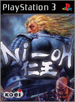 Carátula de Ni-Oh para PlayStation 3