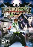 Carátula de Phantasy Star Universe para PC