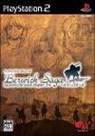 Carátula de Berwick Saga para PlayStation 2