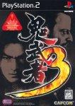 Carátula o portada Japonesa del juego Onimusha 3 para PlayStation 2