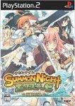 Carátula de Summon Night Exthesis: Yoake no Tsubasa para PlayStation 2