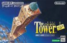 Carátula de The Tower SP para Game Boy Advance