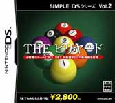 Carátula de Simple DS Series Vol. 2 The Billiards para Nintendo DS