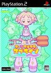 Carátula de Twinkle Star Sprites para PlayStation 2