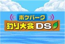 Carátula de Pokémon Rally Fishing para Nintendo DS