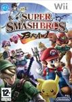 Carátula de Super Smash Bros. Brawl para Wii