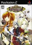 Carátula de Ururun Quest para PlayStation 2