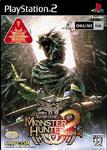 Carátula de Monster Hunter 2 para PlayStation 2