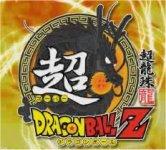 Carátula de Chou Dragon Ball Z para Arcade
