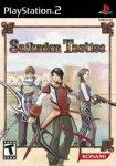 Carátula o portada EEUU del juego Suikoden Tactics para PlayStation 2