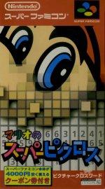 Carátula de Mario no Super Picross para Super Nintendo