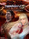 Carátula de Tekken 5: Dark Resurrection para Arcade