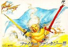 Car�tula de Final Fantasy III para NES