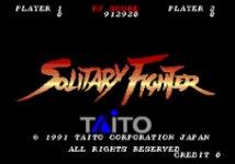 Carátula o portada Pantalla Presentación del juego Solitary Fighter : Violence Fight II para Arcade