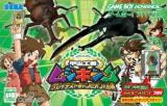 Carátula de Mushiking: Battle of the Beetles para Game Boy Advance
