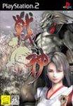 Carátula de Ikusa Gami (Battle God) para PlayStation 2