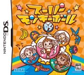 Car�tula de Super Monkey Ball Touch and Roll