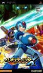 Carátula de Mega Man Maverick Hunter X para PlayStation Portable