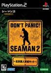 Carátula de Seaman 2