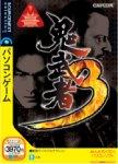 Carátula de Onimusha 3 para PC