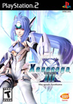 Car�tula de Xenosaga Episode III : Also Sprach Zarathustra