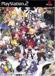 Carátula o portada Japonesa del juego Disgaea 2: Cursed Memories para PlayStation 2