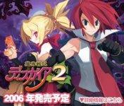 Carátula o portada Flier del juego Disgaea 2: Cursed Memories para PlayStation 2