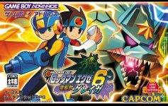 Carátula de Mega Man Battle Network 6: Grega Version para Game Boy Advance